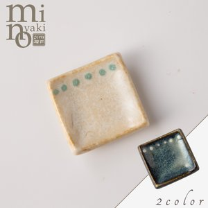 箸置き ドットライン 四角箸置き かわいい カトラリー 美濃焼 日本製 食器 kintouen