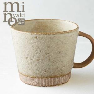 マグカップ デカマグ削り ソイミルク おしゃれ 陶器 大きいマグカップ 350cc 美濃焼 日本製 箱入り 食器 プレゼント ギフト ラッピング対応 あすつく|kintouen
