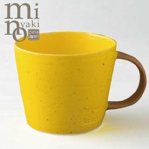 マグカップ デカマグ イエロー おしゃれ 陶器 大きいマグカップ 350cc 美濃焼 日本製 箱入り 食器 プレゼント ギフト ラッピング対応 あすつく|kintouen