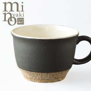 マグカップ 陶器 クシ目削ぎ ビックカップ マットブラック 大きいマグ 380cc おしゃれ 和食器 美濃焼 日本製|kintouen