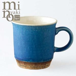 人気のあるマグカップ 細い線を削った化粧土を裾に巻いた お洒落なマグカップ  たっぷりとコーヒーが飲...