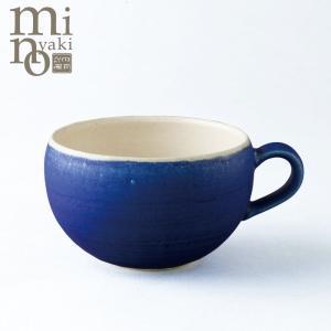 スープカップ 陶器 コバルトほっこりスープ 食器 おしゃれ 美濃焼 日本製|kintouen