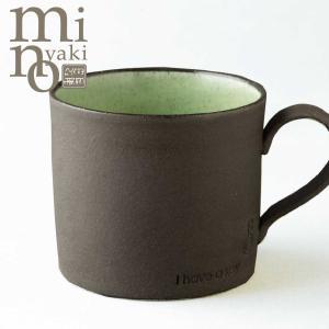 マグカップ 陶器 黒土鍵 マグ ペリドット おしゃれ 和食器 美濃焼 日本製|kintouen