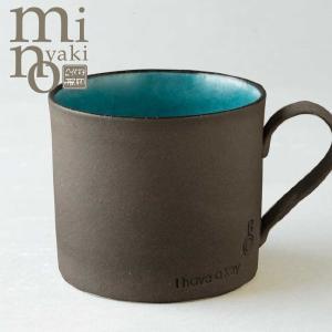 マグカップ 陶器 黒土鍵 マグ ブルートパーズ おしゃれ 和食器 美濃焼 日本製|kintouen