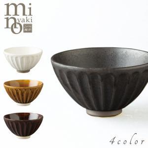 茶碗 そぎそぎ飯碗 かわいい 食器 おしゃれ 美濃焼 日本製 食器 kintouen