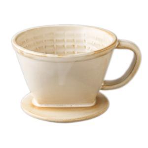 コーヒードリッパー 陶器 オーレドリッパーL 2〜4杯用 おしゃれ 和食器 美濃焼 日本製|kintouen