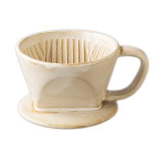コーヒードリッパー 陶器 オーレドリッパーS 1〜2杯用 おしゃれ 和食器 美濃焼 日本製|kintouen