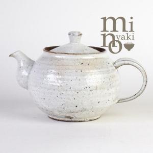 陶器 人気 ろくろ 粉引 ポット大 食器 おしゃれ 美濃焼 日本製|kintouen