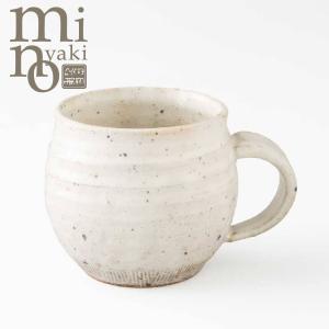 マグカップ 陶器 人気 ろくろ 粉引 くしまる マグ おしゃれ 和食器 美濃焼 日本製|kintouen