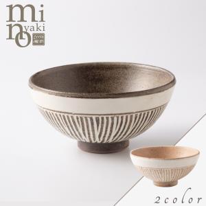 マグカップ 松葉象がん 飯碗 かわいい 食器 おしゃれ 美濃焼 日本製 食器 kintouen