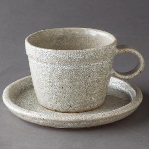 ティーカップ カップ&ソーサー 陶器 カイラギ碗皿 食器 おしゃれ 美濃焼 日本製 kintouen