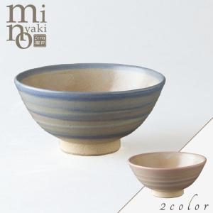 茶碗 空飯碗 かわいい 食器 おしゃれ 美濃焼 日本製 食器 kintouen
