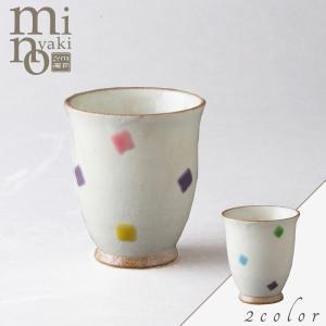 湯呑 五色彩ゆのみ 190cc かわいい 食器 おしゃれ 美濃焼 日本製 食器|kintouen