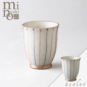 湯呑 いっちんとくさゆのみ かわいい 食器 おしゃれ 美濃焼 日本製 食器|kintouen