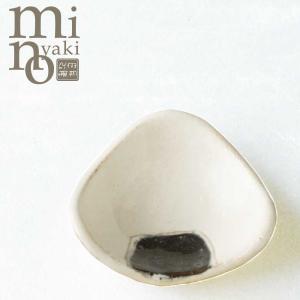 箸置き 陶器 おむすび箸置き 食器 おしゃれ 美濃焼 日本製 kintouen