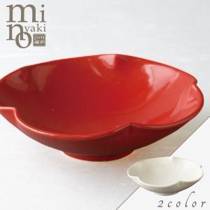 食器 おしゃれ 輪花中鉢 かわいい 食器 おしゃれ 美濃焼 日本製 食器|kintouen