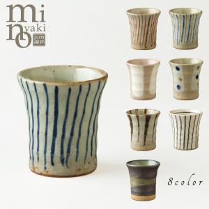 小さいカップ ミニカップ 120cc かわいい 食器 おしゃれ 美濃焼 日本製 食器|kintouen