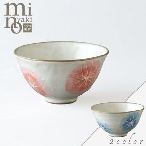 茶碗 はなはな飯碗 かわいい 食器 おしゃれ 美濃焼 日本製 食器 kintouen
