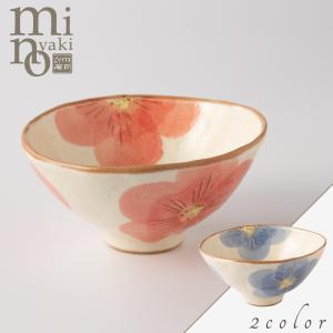 飯碗 花椿 かわいい 食器 おしゃれ 美濃焼 日本製 食器 kintouen