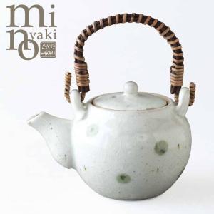 茶器 陶器 ヒスイ玉 土瓶 おしゃれ 和食器 美濃焼 日本製|kintouen