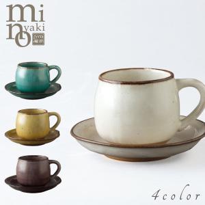 ティーカップ カップ&ソーサー ポンポン 180cc かわいい 食器 おしゃれ 美濃焼 日本製 食器 kintouen