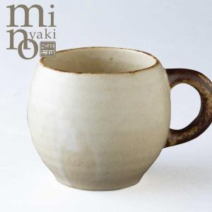 マグカップ 陶器 キナリ マグ まるマグ おしゃれ 和食器 美濃焼 日本製|kintouen