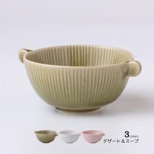 ボウル 陶器 リーフ デザート&スープ おしゃれ 和食器 美濃焼 日本製|kintouen