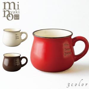 マグカップ おやつマグ 290cc かわいい 食器 おしゃれ 美濃焼 日本製 食器|kintouen
