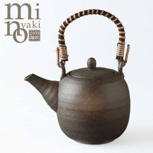 和食器 黒備前土瓶 おしゃれ 和食器 美濃焼 日本製|kintouen