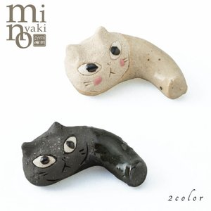 箸置き カトラリー 食器 おしゃれ 手作り猫箸置き 選べる2種類 kintouen