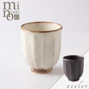 湯呑 面取り かわいい 食器 おしゃれ 美濃焼 日本製 食器|kintouen