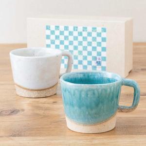 マグカップ ペア スカイクラウド マグ セット おしゃれ 陶器 食器セット 美濃焼 日本製 専用箱入り 和食器 プレゼント ギフト ラッピング対応|kintouen