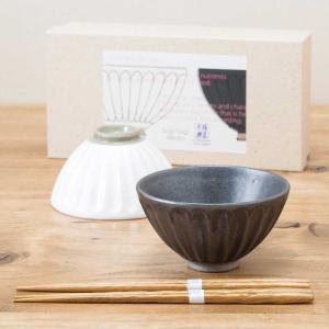 SALE 夫婦茶碗 箸 セット そぎそぎ 飯碗 ペア おしゃれ 陶器 食器セット 美濃焼 日本製 専用箱入り 和食器 プレゼント 結婚祝い ラッピング対応 kintouen