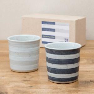 食器セット ボーダー カップ ペア セット おしゃれ 陶器 美濃焼 日本製 専用箱入り 食器 プレゼント ギフト ラッピング対応|kintouen