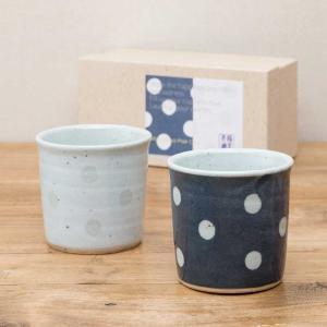 カップ 湯飲み ドット ペア セット 結婚祝い プレゼント おしゃれ 2021 食器セット 陶器 美濃焼 日本製 ラッピング ギフト 誕生日|kintouen