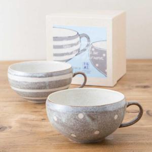 [欠品中]スープカップ ペア アルパカ スープ セット おしゃれ 陶器 食器セット 美濃焼 日本製 専用箱入り 和食器 プレゼント ギフト ラッピング対応|kintouen