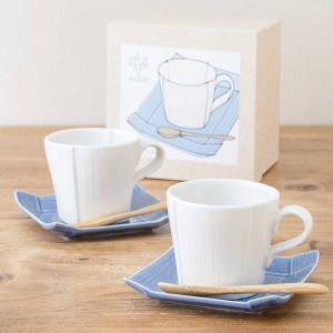 ティーカップ ソーサー ペア 敬老の日 結婚祝い プレゼント おしゃれ 2021 スクエア コーヒーカップ ソーサー セット 陶器 美濃焼 食器 kintouen