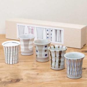 食器セット マルチミニカップ5点セット おしゃれ 陶器 美濃焼 日本製 専用箱入り 和食器 プレゼント ギフト ラッピング対応|kintouen