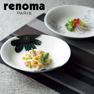 食器セット パスタ皿 カレー皿 5枚セット 花柄 モノトーン 日本製 結婚祝い プレゼント レノマ ...