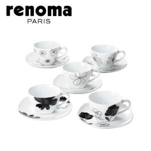 食器セット カップ&ソーサー 花柄 モノトーン 結婚祝い レノマ 母の日 ギフト プレゼント 202...