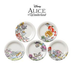 ディズニー 食器セット おしゃれ プレートセット D-AL01 ふしぎの国のアリス 小皿5枚セット Disney 結婚祝い プレゼント 誕生日 kintouen
