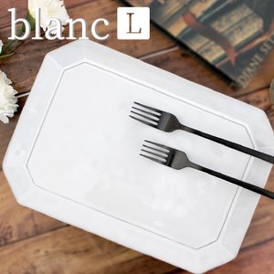 ワンプレート スクエア 食器 おしゃれ 八角 フラット 30cm ベーシック カジュアル ブラン 電子レンジ 食洗機対応 箱付き 日本製 プレゼント|kintouen