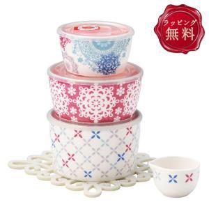 食器セット プレゼント 結婚祝い おしゃれ 陶器 保存容器 4個セット グレース kintouen