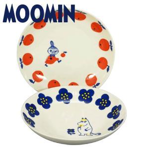 ムーミン 食器セット ペア パスタ皿 プレート リトルミイとスノークのおじょうさん おしゃれ 女性 誕生日 結婚祝い プレゼント 日本製|kintouen