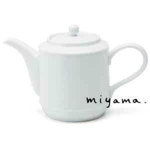 ポット コーヒーポット 食器 おしゃれ 550cc 白磁 プルー|kintouen