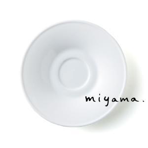 コーヒーソーサー スタック可能 食器 おしゃれ プルー kintouen