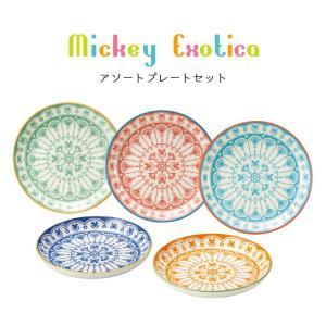 【ギフト包装対象商品】 モロッコ雑貨風にアレンジされたミッキーフェイス! カラフルなカラーリングが、...