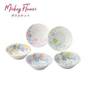 【ギフト包装対象商品】 パステルカラーのお花が、やさしい気持ちにさせてくれるテーブルウェア。 ふわふ...