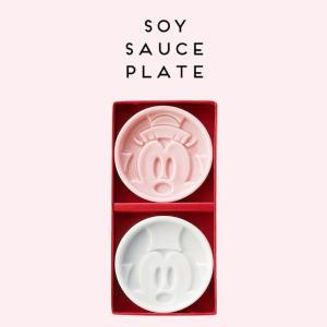 遊び心いっぱいの器は、食卓に笑顔を咲かせます。 お祝いの席にもふさわしい紅白の醤油皿です。  【ディ...