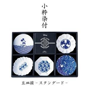 【ギフト包装対象商品】 伝統的な和の紋様を取り入れつつ、小粋に仕上げた染め付けの器です。 どこか懐か...